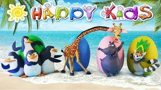 Мадагаскар с сюрпризами! видео для детей #распаковка сюрпризов #мультики для детей #сюрпризы(Всем привет! Вы на канале HappyKids! Сегодня у нас в гостях герои мультфильма #Мадагаскар - #жираф_Мелман, #беге..., 2016-11-06T16:37:31.000Z)