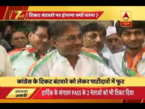 Gujarat Assembly Elections 2017: Patidars create ruckus outside Bharatsinh Solanki's house
