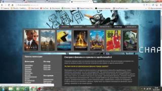 FirstCinema Просмотр фильмов за деньги