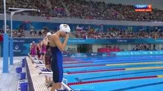 Первые европейские игры - Плавание - День 1