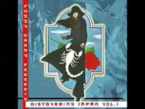 Various - Fuzzy Daddy Presents Discovering Japan Vol 1 : 60's 70's Fusion Psychedelic Rock Pop Music