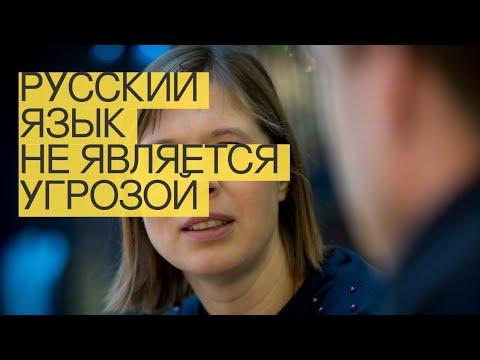 Русский язык неявляется угрозой дляграждан Эстонии, заявила Кальюлайд