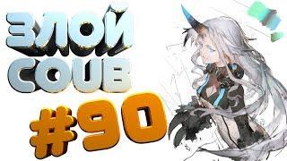 ЗЛОЙ Best Coub 90  лучшие приколы за января 2019  Anime Amv  Gif  Mycoubs   аниме  Mega Coub