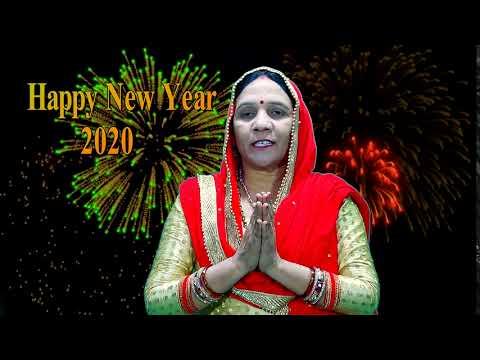 Raj Cassette Bhakti KI TARAF SA HAPPY NEW YEAR FROM BABLI ANJAN