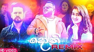 doni--e0-b6-af-e0-b7-9d-e0-b6-b1-e0-b7-92-remix---shehan-perera-zetro-remix-sinhala-remix-songs-sinhala-dj-song