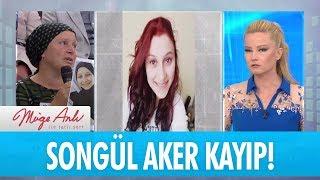 Songül Aker 21 Mayıs'ta kayboldu - Müge Anlı İle Tatlı Sert 18 Haziran 2018
