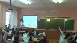 Халевина И.А., урок математики во 2 классе