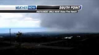 KGMB Hawaii News Now - Weather clip - Jennifer Robbins - Kokua Films Hawaii picture goes live