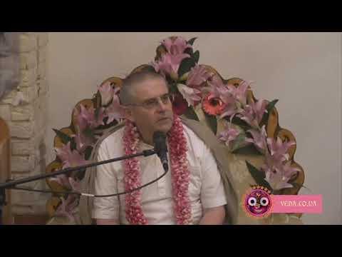 Бхагавад Гита 9.17 - Прабхавишну прабху