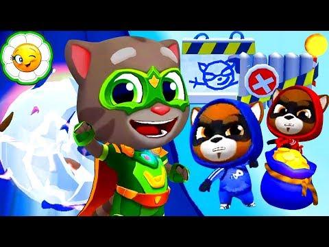 Том Погоня Героев #19  Супергерой Том VS Бегающие еноты! Задания в ледяной пещере!