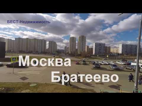 Работа, вакансии: повар, официант, бармен Москва и область