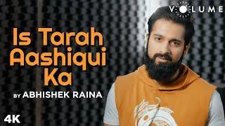 Is Tarah Aashiqui Ka By Abhishek Raina | Kumar Sanu | Imtihaan | Saif Ali Khan, Raveena Tandon