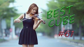 Best cube 61. Лучшие приколы COUB 18+ Красивые девушки, смешные моменты,  coub girls, sexy girls
