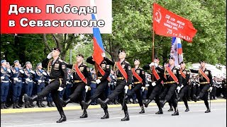 🔴 Victory Day in Sevastopol. Removal of the Banner of Victory, the State Flag of Russia