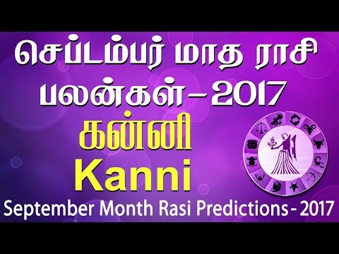 Kanni Rasi (Virgo) September Month Predictions 2017 – Rasi Palangal