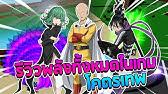 ลงพอยางกบไซตามะ One Punch Man Roblox Heroes Legacy Sin Roblox Heroes Legacy 2 อ ปเดทใหญ เเมพใหม ท มเง น 1ล านเยน ส มหาพล ง ไซตามะ โกงจ ด ᴴᴰ Youtube