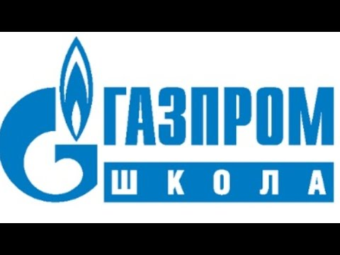 11 класс История Сергеева Анна Романовна