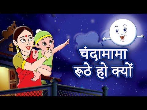 Chandamama Ruthe Ho Kyu चंदामामा रुठे हो क्यों   Ek Bandar Ne Kholi Dukan  Hindi Song by JingleToons