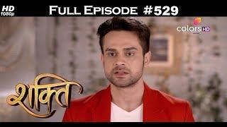 Shakti - 4th June 2018 - शक्ति - Full Episode