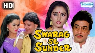 Swarag Se Sunder (HD) | Jeetendra | Mithun Chakraborty | Jayapradha | Hindi Full Movie