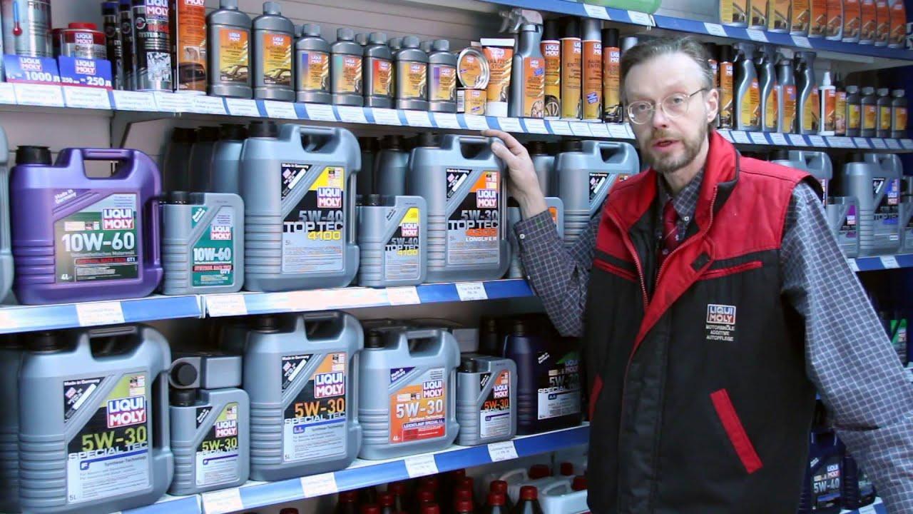 Каталог цен e-katalog >>> подобрать лучшую цену на моторные масла liqui moly в интернет-магазинах россии ✓ сравнение характеристик ✓ отзывы. Емкость:4 л. Тип:синтетика, 5w-30. Двигатель:бензин, дизель. Допуски:bmw ll-98; mb 229. 3; vw 502. 00/ 505. 00. Обсуждение1. Где купить 5. 1 л4 л.