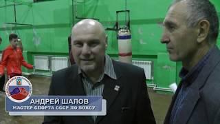 Турнир по боксу памяти В.В.Бушуева