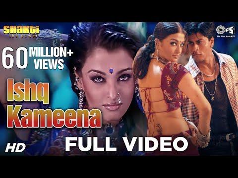 Ishq Kameena - Shakti | Shahrukh Khan & Aishwarya Rai I Sonu Nigam & Alka Yagnik