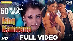 Ishq Kameena - Full Video   Shakti   Shahrukh Khan & Aishwarya Rai I Sonu Nigam & Alka Yagnik