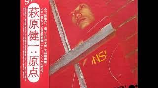 HKD JapanでUP済♪ 萩原健一(ザ・テンプターズ):原点 (1974年) ≪Sid...