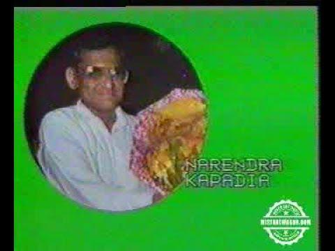 The Gujarat Club Calcutta | GCC | Diamond Jubilee | Committee | Hirak Mahotsav | 1990