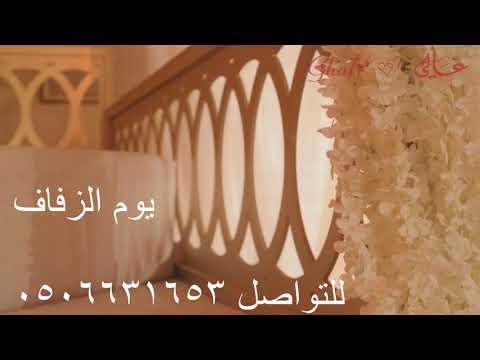 مثل ظلك  شموخ البحرينية & قلبي ميت والله بيك  جديد بدون موسيقى