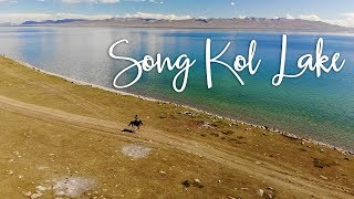 Horse Trekking To Song Kol Lake Kyrgyzstan - Yurt Camp Experie…