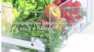 Bosch Refrigerators // Bosch cooling // Bosch fridge