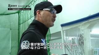 RAVER ARMORED READYの紹介! http://golfreve-shop.com/reverarmoredre...