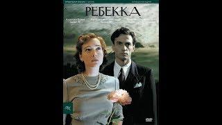 Ребекка / мелодрама  детектив Италия