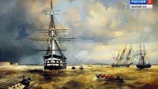 Экспонат – Творчество Айвазовского
