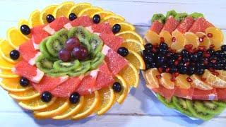 Красивая Фруктовая Нарезка на Праздничный Стол! 2 Праздничные тарелки на Новый год  ! Fruit sliced.