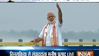 PM Modi inaugurates Dhola-Sadia Bridge across River Brahamputra in Assam