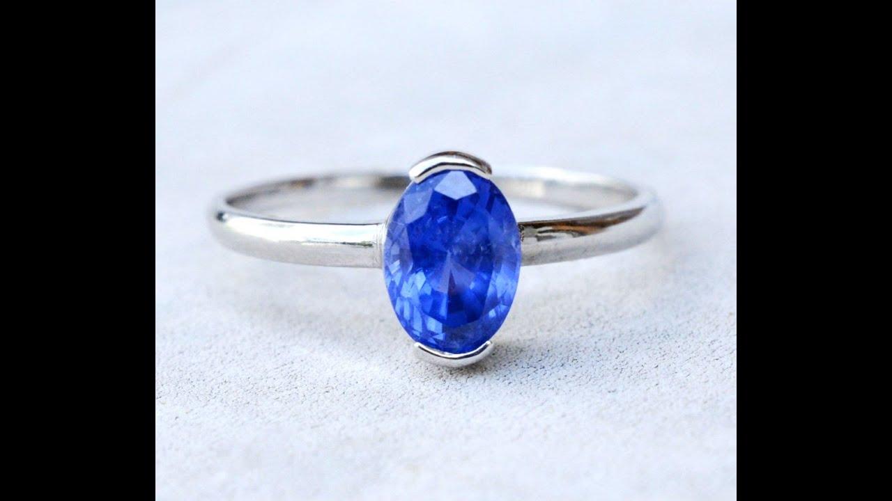Ceylon Blue Star Sapphire Ring