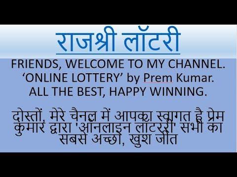Rajshree Satta Online Lottery Prediction 24  Apr 2018    Daily  Lottery  Morning  Prediction  Chart