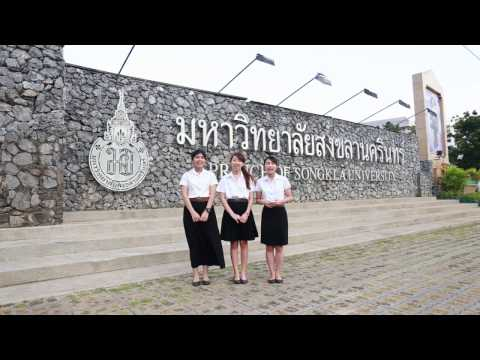 PSU Hat Yai Campus Tour