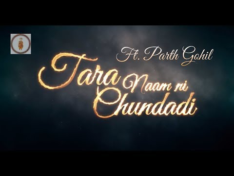 Tara Naam Ni Chundadi | Unplugged | Parth Gohil | Gujarati Love Song