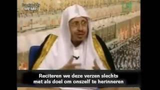 """Islam4NL : """"Jihad in ons leven"""" - Spreker Sheikh Musa al Qarni op Iqra"""