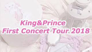 愛のすべて King&Prince