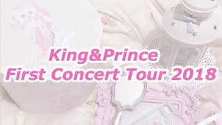 King & Prince - 愛のすべて