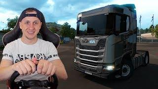 МОЙ ПЕРВЫЙ РЕЙС на РУЛЕ в Euro Truck Simulator 2