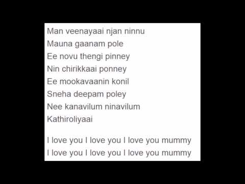 I love you mummy karaoke  Baskar the rascal