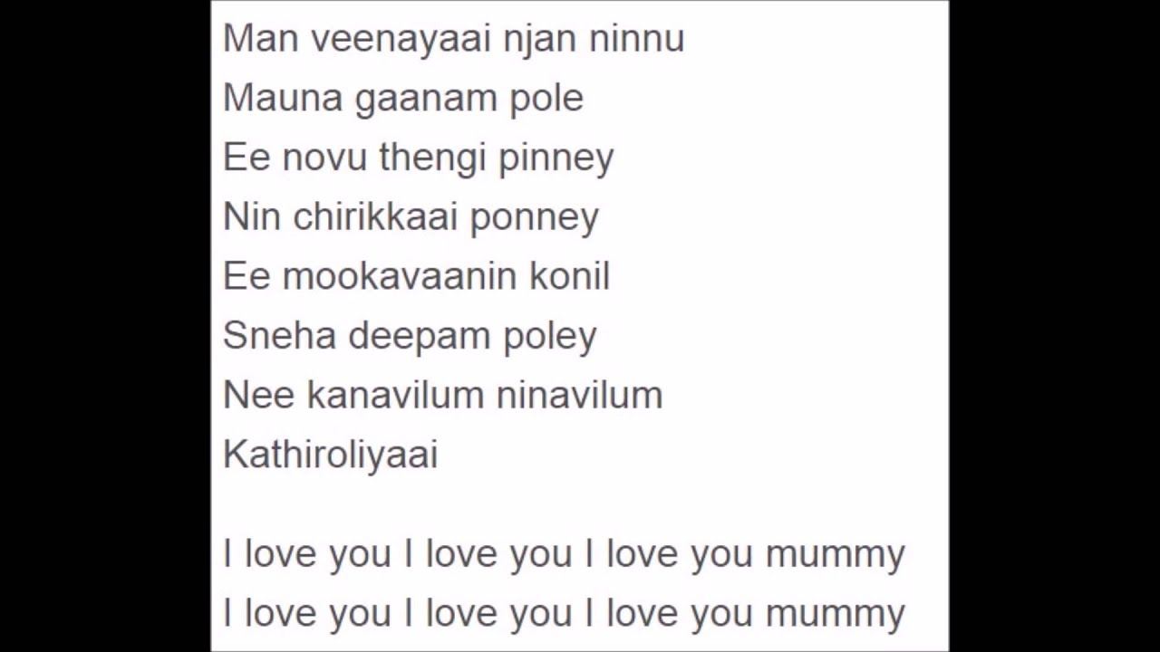 I Love You Mummy Karaoke Baskar The Rascal Youtube