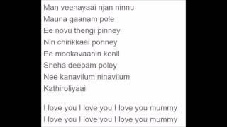 I love you mummy karaoke Baskar the rascal