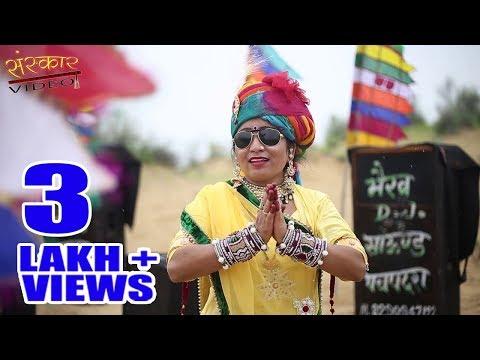 Ramaadhani Song | Sarita Kharwal |...